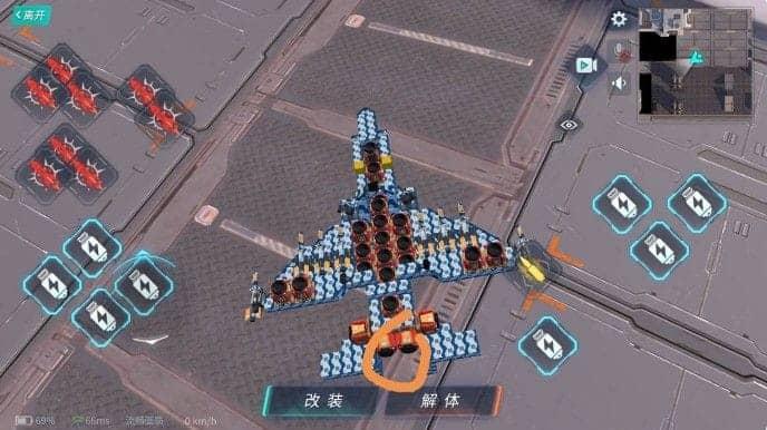 重装上阵飞行器制作攻略