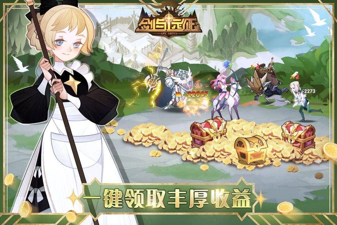 剑与远征七神器介绍